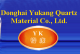 Donghai Yukang Quartz Material Co., ltd