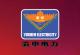 KUNMING YUSHEN ELECTRIC POWER & CABLE CO., LTD