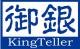 Guangzhou KingTeller Technology Co., Ltd.