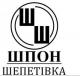 Veneer Shepetivka