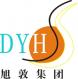 Hunan Xutons Metal & Plastic Co., Ltd