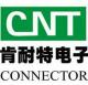 Kunshan Connector Electronics Co., Ltd