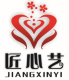 XIAMEN ENJOY CRAFTS CO., LTD