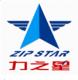 Henan Zip Star Motor Tricycle Manufacturing Co, Ltd