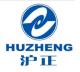 Shanghai Huzheng Nano Technology Co, Ltd