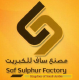 Saf Sulphur Company for Agriculture and Industrial