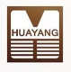 Guangzhou Huayang Leather Co., Ltd.