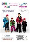 eftal kids