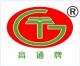 Guangxi Gaotong Food Technology Co., Ltd
