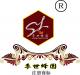SiChuan Lishi bee Co., Ltd.