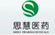 Sihui Pharmaceuticals Technology Co., LTD.