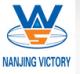 Nanjing Victory Storage Equipment Manufacturing Co., Ltd