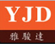 Hongkong Yajunda Industrial Co., Ltd