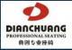 GuangZhou Hardware Seating Co. Ltd.