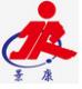 Hengshui JingKang medical device co., ltd