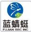 Fujian BBC INC