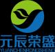 Sichuan Genshin Rong Sheng Building Materials Co Ltd