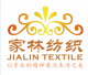Hangzhou Jialin Textile Co., Ltd