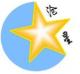 Jinxing Aerosol Valve Manufacture Co., Ltd